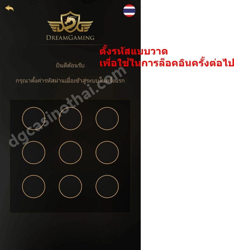 dg casino app