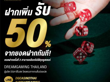 dg casino online