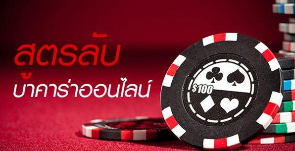เครดิตฟรี dg casino
