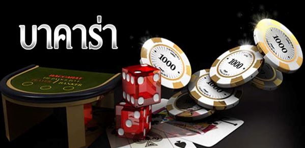 สูตร dg casino