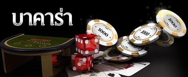 เล่นเกมคาสิโนกับ DG casino