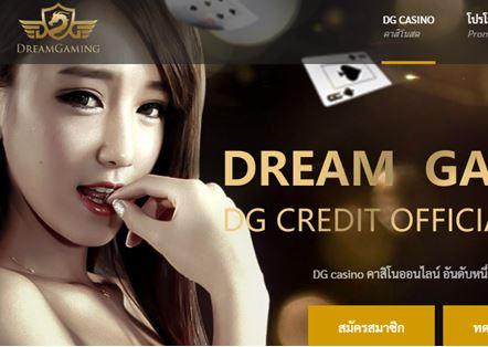 dg99 casino