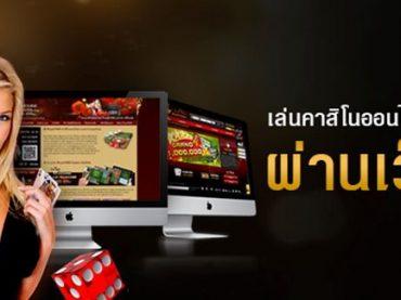 DG thai